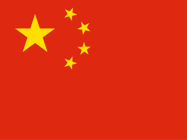 FOB China
